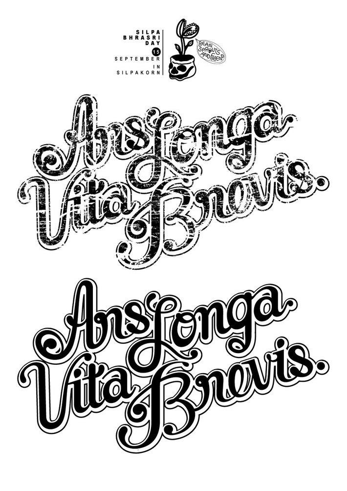 test-Ars-Longa-Vita-Brevis