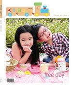 KIDz. Magazine