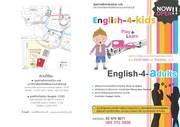 CEC Language Courses