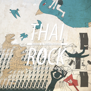 Thai Rock my The sis