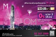 M Silom KBANK Web Banner