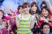 130901 Mainichi Japan fest. - Aichan