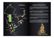 Rattanakosin Bike Map