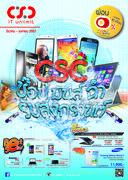 My catalog Mintkung Design