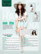 Popteen Magazine