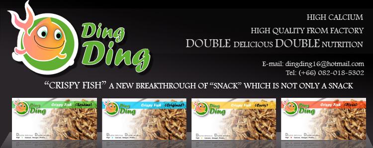 DingDing Banner2