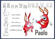 12 Paolo FS