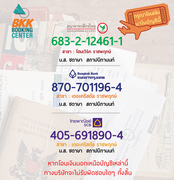 [freelance]Bkkbookingcenter