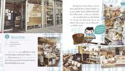 AW_โตเกียว100 ร้าน3