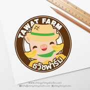 Logo Design for TAWAT FARM