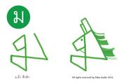 Horse-font