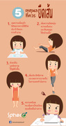 FB-infographic--ยืดเส้น.-DESIGN-B-FINAL-4
