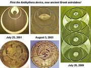 Astrolabe-header