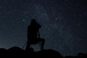 Αστρο παρατηρητής