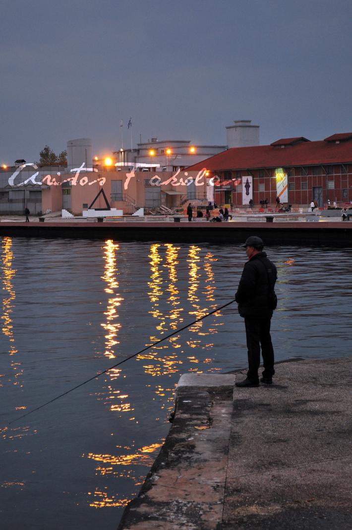Μαγευτικό ψάρεμα