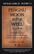 Penghu Moon in the Well (井月澎湖) 海報