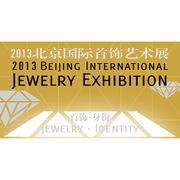 2013 Beijing International Jewelry Art Biennale
