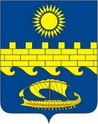 ЦДГ Анапа