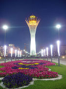 ЦДГ Астана