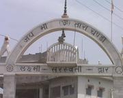 Sasaram Tara chandi dham (2) (1)