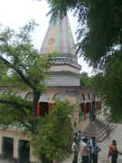 BHAGWAAN SHRI KRISHNA