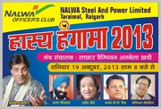 hasya kavi sammelan at nalwa steel & power raigarh CG