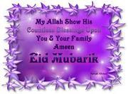 Eid Mubarak 1439, Eid Mubarak 2018