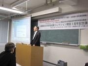 The 3rd anniversary of the Otaru University of Commerce repository