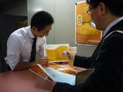 Hokkaido Univ. OAW campaign