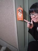 @smasako's #OAWeek doorhangers - Open Access Week #1