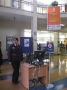 Open Access Week 2011 - Perú
