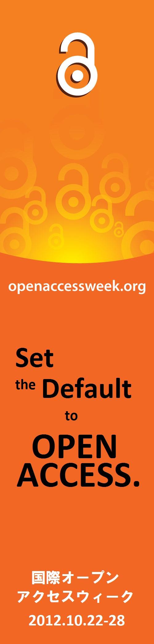 Open Access Week 2012 in Japan_bookmark