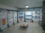 UMinho Open Access projects (exhibition & webinars)