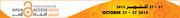 Web banner 600x60