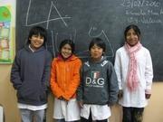 Building Democratic Classrooms