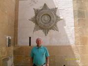Malta War Musuem