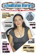 Actualitatea literară nr.3, decembrie 2010