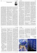"""""""Întoarcerea"""" - fragment din romanul """"La umbra Vezuviului"""", publicat în revista SALONUL LITERAR"""