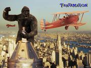 My Kong Puppet Replica