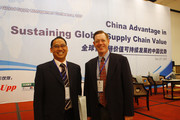 ISM-China 2st conference-24