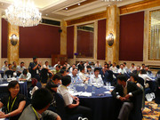 ISM-China 2st conference-28