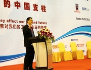 ISM-China 3st Conference