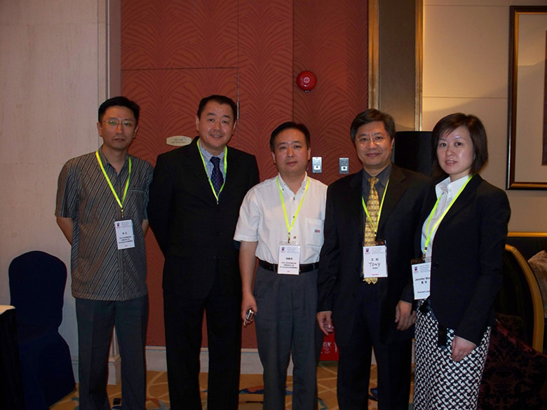 ISM-China 1st conference-1