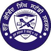 GGSSC INDIA