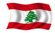 Open Access Lebanon