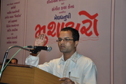 Anil Chavda