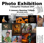 """นิทรรศการ """"Thailand Photo Exhibition in ChiangMai"""""""