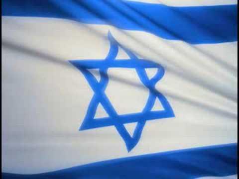 SARIT HaDAD S'HEMA ISRAEL