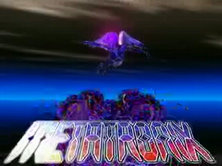 MetaTronix Lo-Res Teaser
