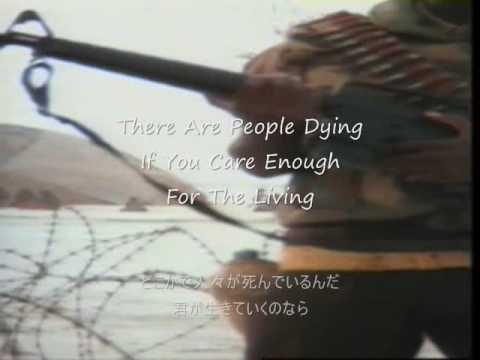 Heal the world≪字幕・日本語訳≫